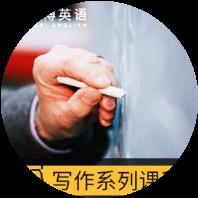 石家庄英语基础写作课程