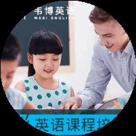 扬州中级英语培训