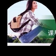 北京旅游英语培训