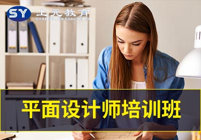 徐州上元平面设计师PS图片处理培训