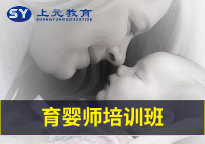 嘉善育婴师如何报考|育婴师学出来找什么工作呢