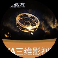 宁波MAYA三维影视动画培训