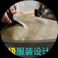 扬州高级服装设计师时尚班