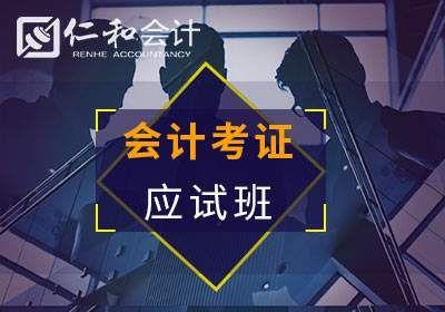 汽车东站茶山路口附近会计考证应试班