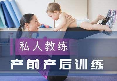 重庆私人教练产培训