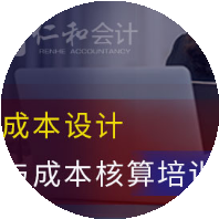 东城零基础学会计考证上岗实战培训班