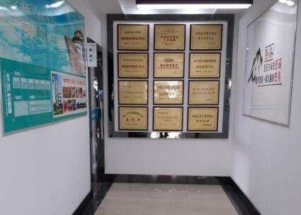 海门春华教育  学校荣誉墙