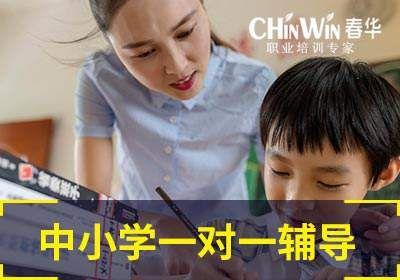 台州中小学一对一辅导