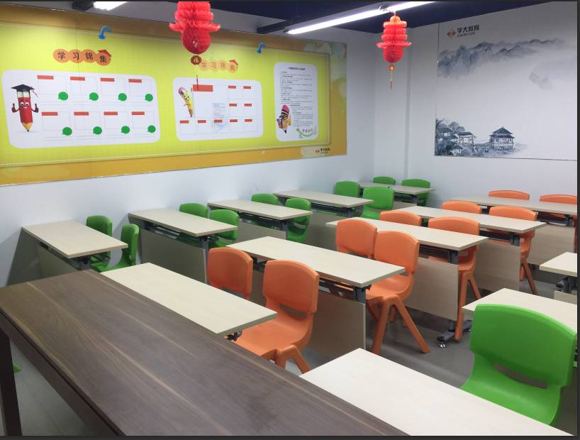 呼和浩特学大教育烟厂华联学习中心