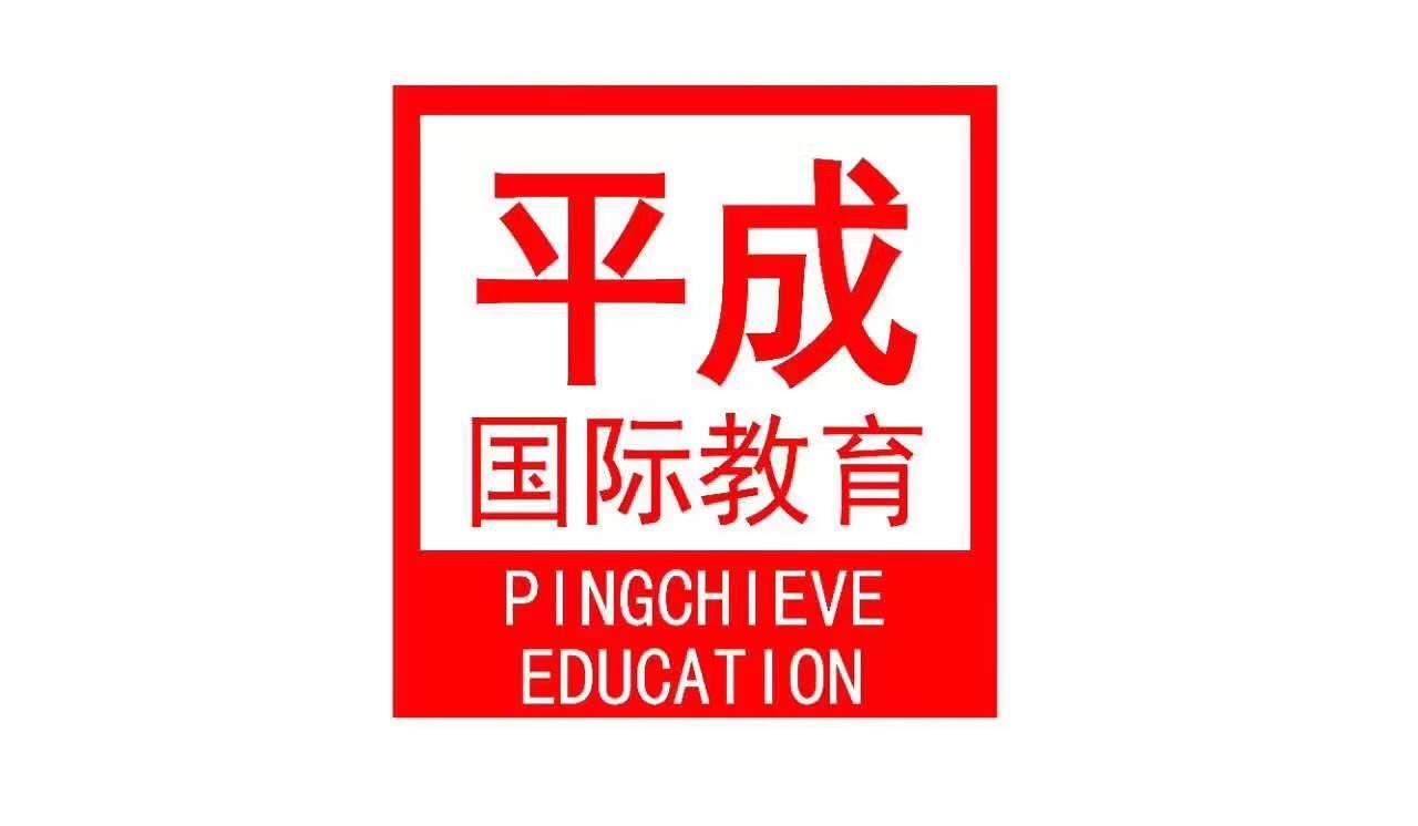 沈阳日语N3培训班