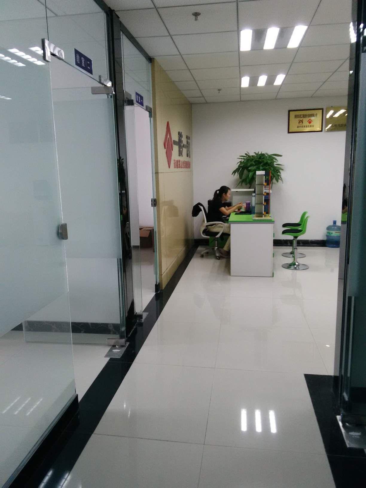 北京一砖一瓦造价预算培训中心  前台