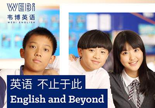 青少年英语课程