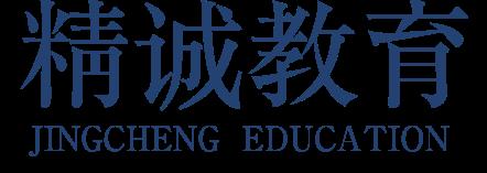 全国公共英语等级考试PETS培训课程