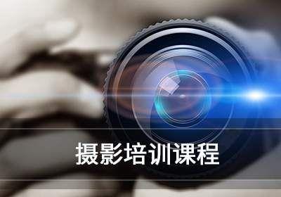 职业摄影师全能班