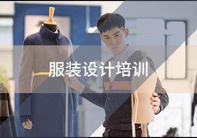 服装设计大学生实践提升班