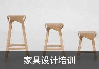 家具设计培训