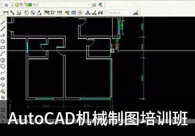 厦门AutoCAD建筑制图培训班