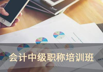 苏州注册会计师培训
