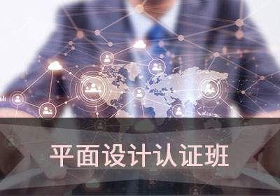 苏州平面设计师培训(网课与面授班)