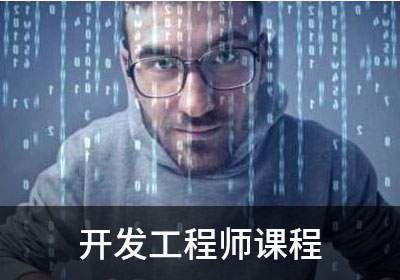万和大数据技术开发工程师课程即将开班