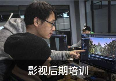 想成为影视后期大牛,就来参加南京影视后期培训吧!