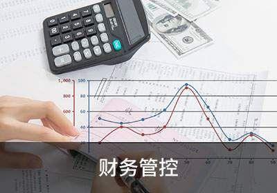 南京老板财务管控课程班