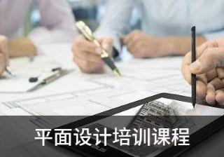 南京平面设计培训来万和,轻松学会soeasy!