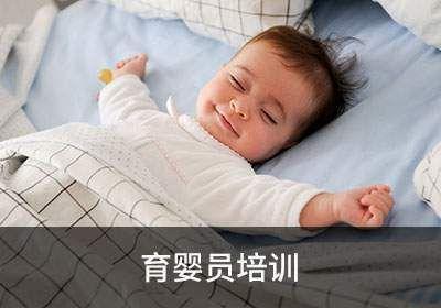 南京高级育婴师培训
