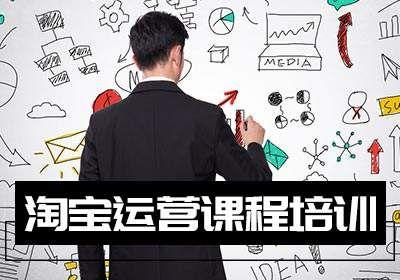 移动营销,互联网,移动电商,APP,微信