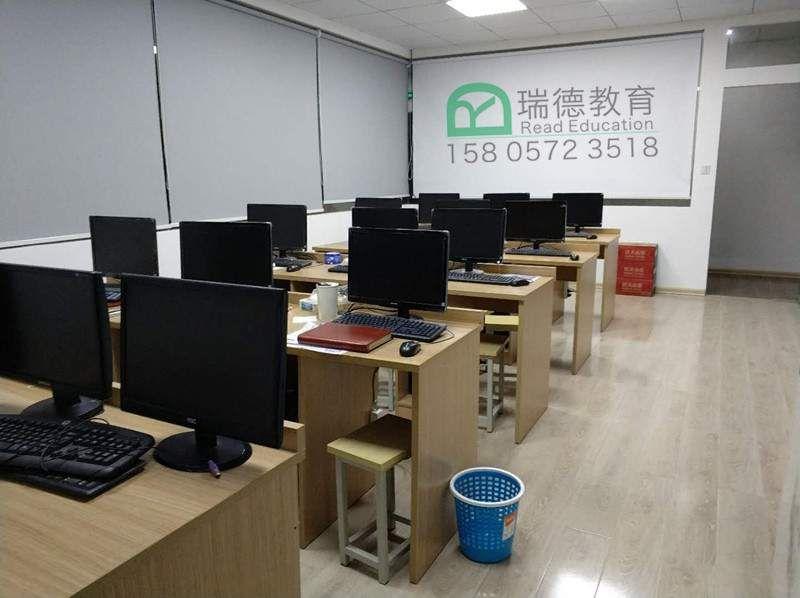 湖州电脑培训电脑办公软件操作就业课程