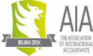 AAIA执业资格证书