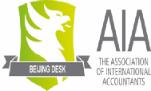 CPA转换国际会计师AAIA执业资格认证培训