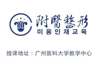韩式半永久纹绣培训