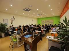 潍坊北辰教育