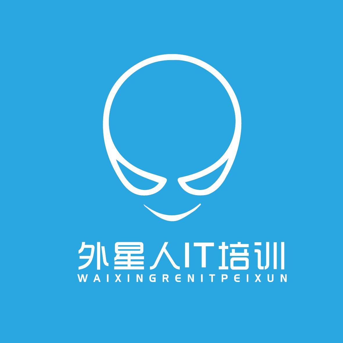 南京外星人IT 培训<em>Java</em>精英就业班