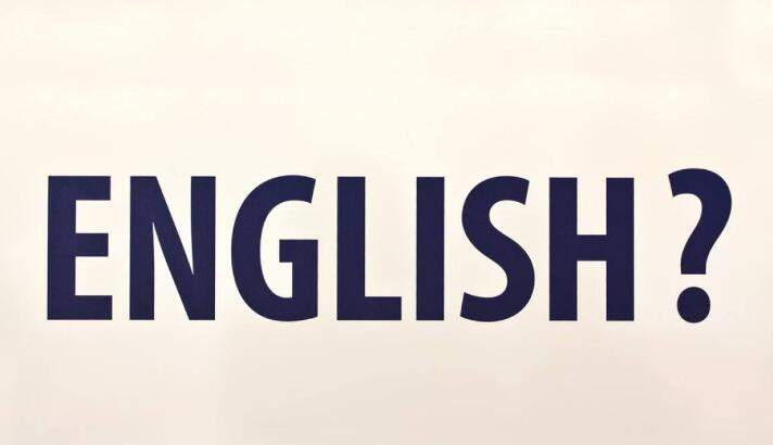 苏州成人英语培训机构哪家好
