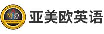 潍坊亚美欧英语培训学校