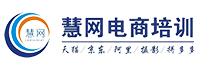 东莞华达淘宝学院