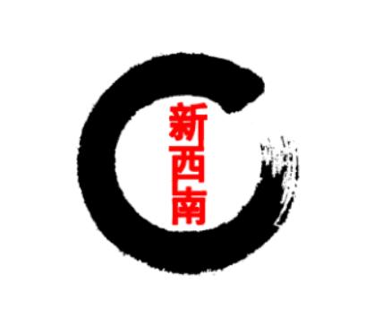 贵阳新西南教育事业单位面试培训班