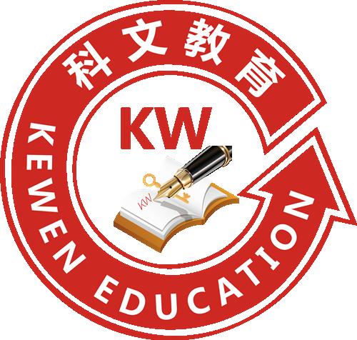 2020深圳大学专业课辅导班