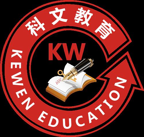 2019年深圳大学考研专业课辅导章程