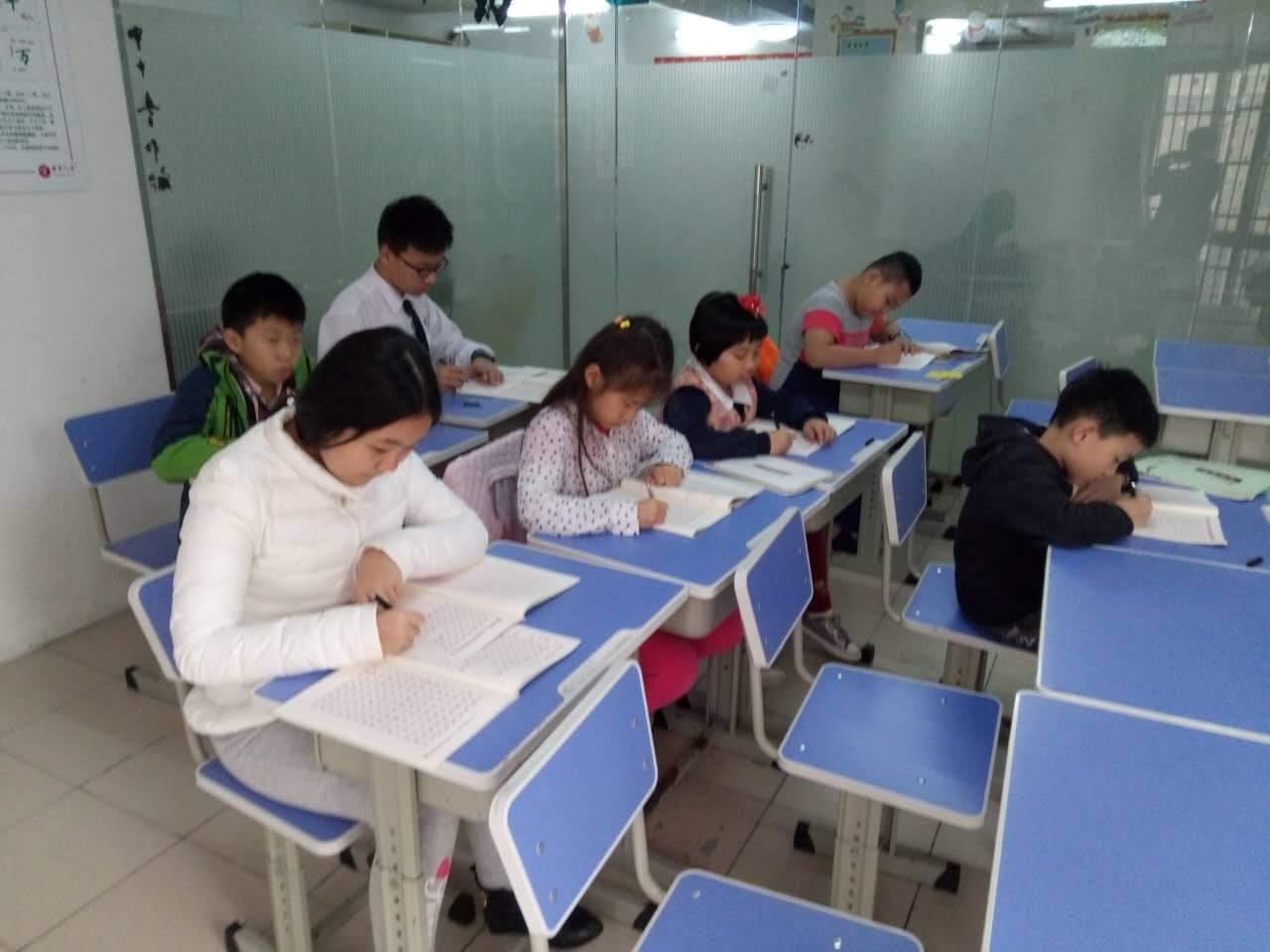 书写人生练字 自主学习