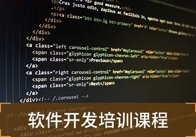 天津web前端工程师培训班