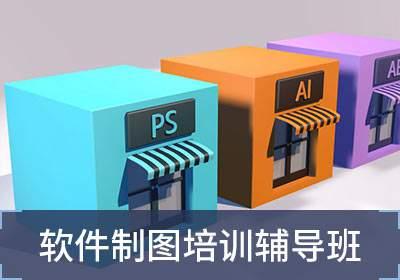 南京CAD機械制圖培訓班哪家好教學質量高