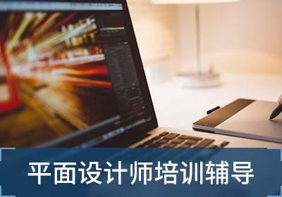南京新街口Photoshop培训班