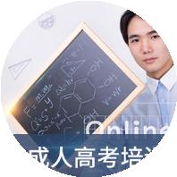 成考(函授)—福建农林大学(本科)