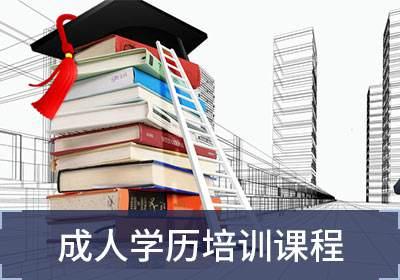 汕头艺术设计大专学历国家重点大学发证