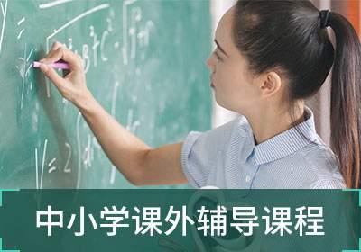 宿州思维数学培训