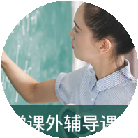 重庆初三年级数学线上课程
