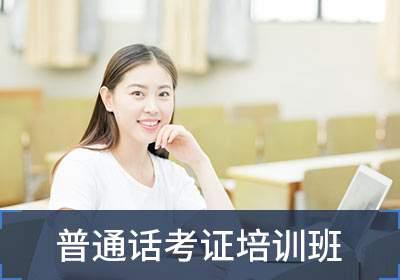 宁波杰诺教育培训课程